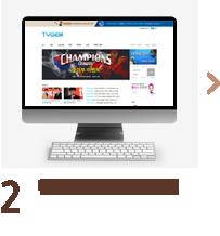 2. 타이젬 홈페이지 접속