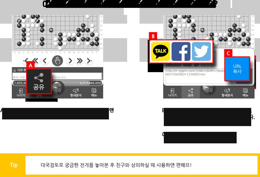 모바일앱 활용안내 이미지1