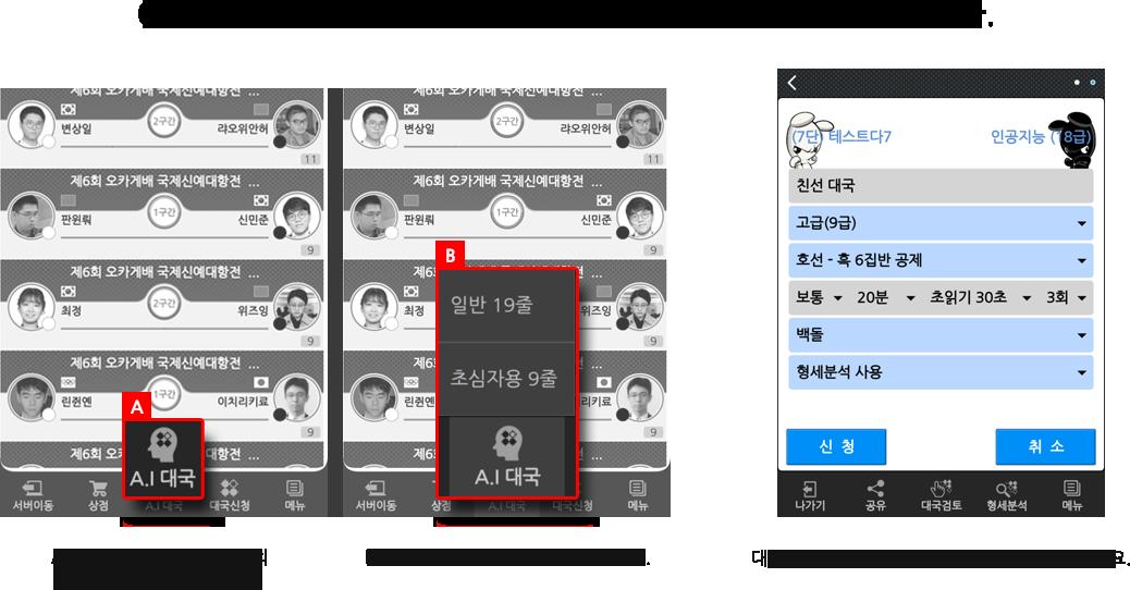 모바일앱 활용안내 이미지2
